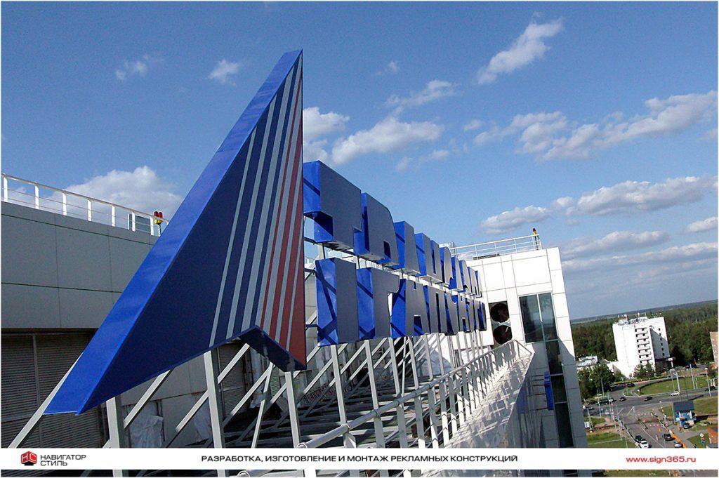 Крышные установки трансаеро