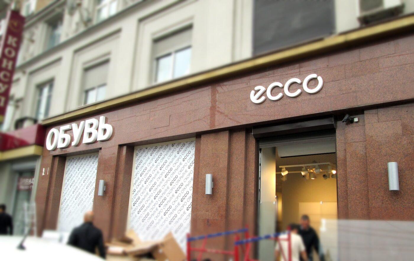 Ecco вывеска магазина обуви
