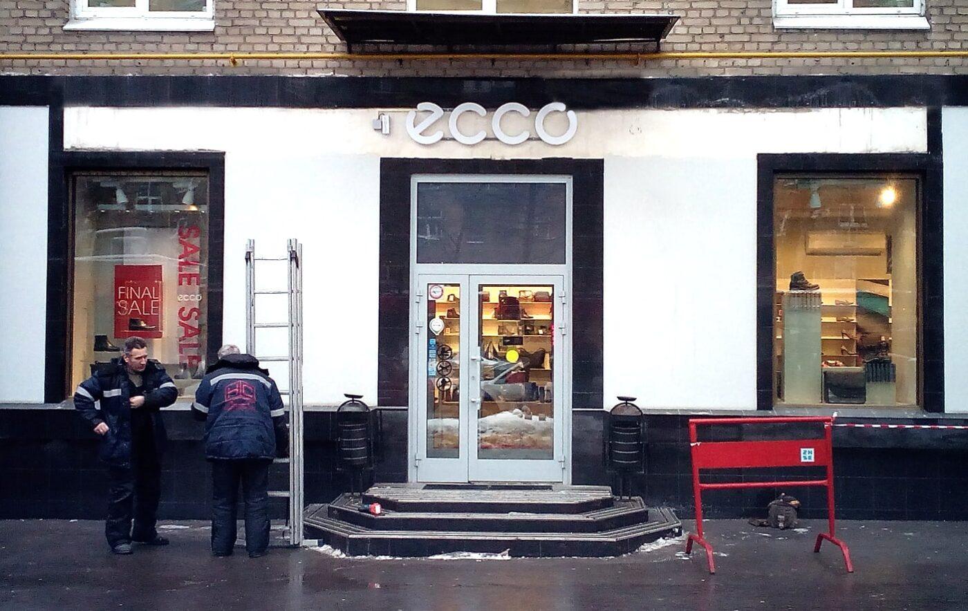 Экко буквы на фасад