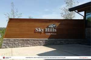 Рекламные буквы для skyhills