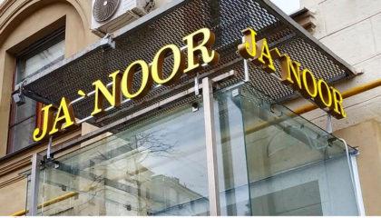 Легкая и изящная вывеска из световых объёмных букв для салона Ja'Noor