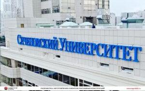 Фасадные вывески для Сеченовского Университета